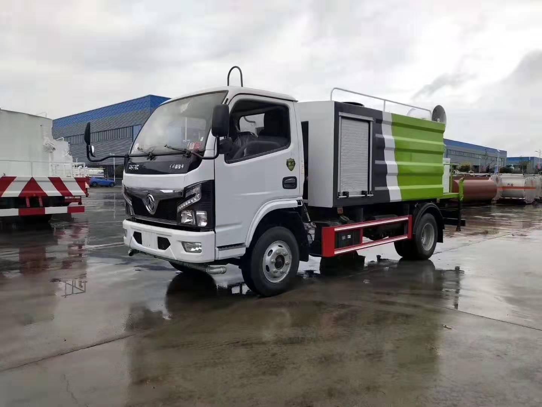 程力国六最新5吨多功能抑尘车(蓝牌)